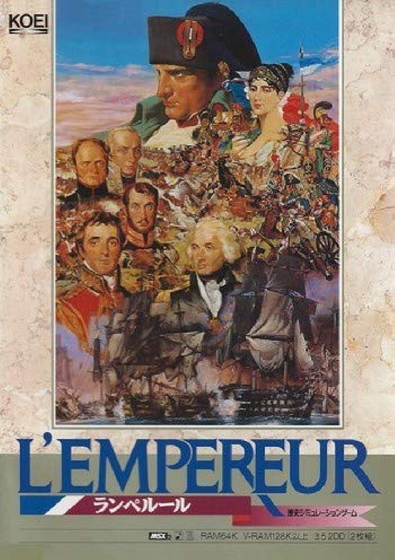 残酷な巡礼者リビングルームランペルール L'Empereur MSX2 DISK版