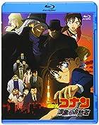 劇場版名探偵コナン 劇場版第13弾 漆黒の追跡者(新価格Blu-ray)