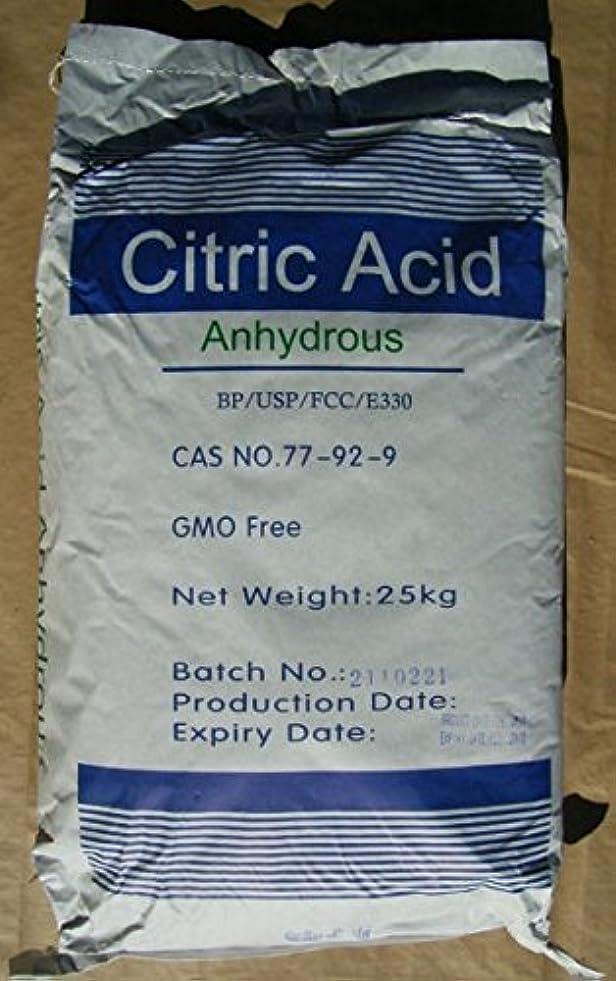 無水クエン酸 (食品添加物=フードグレード)25kg