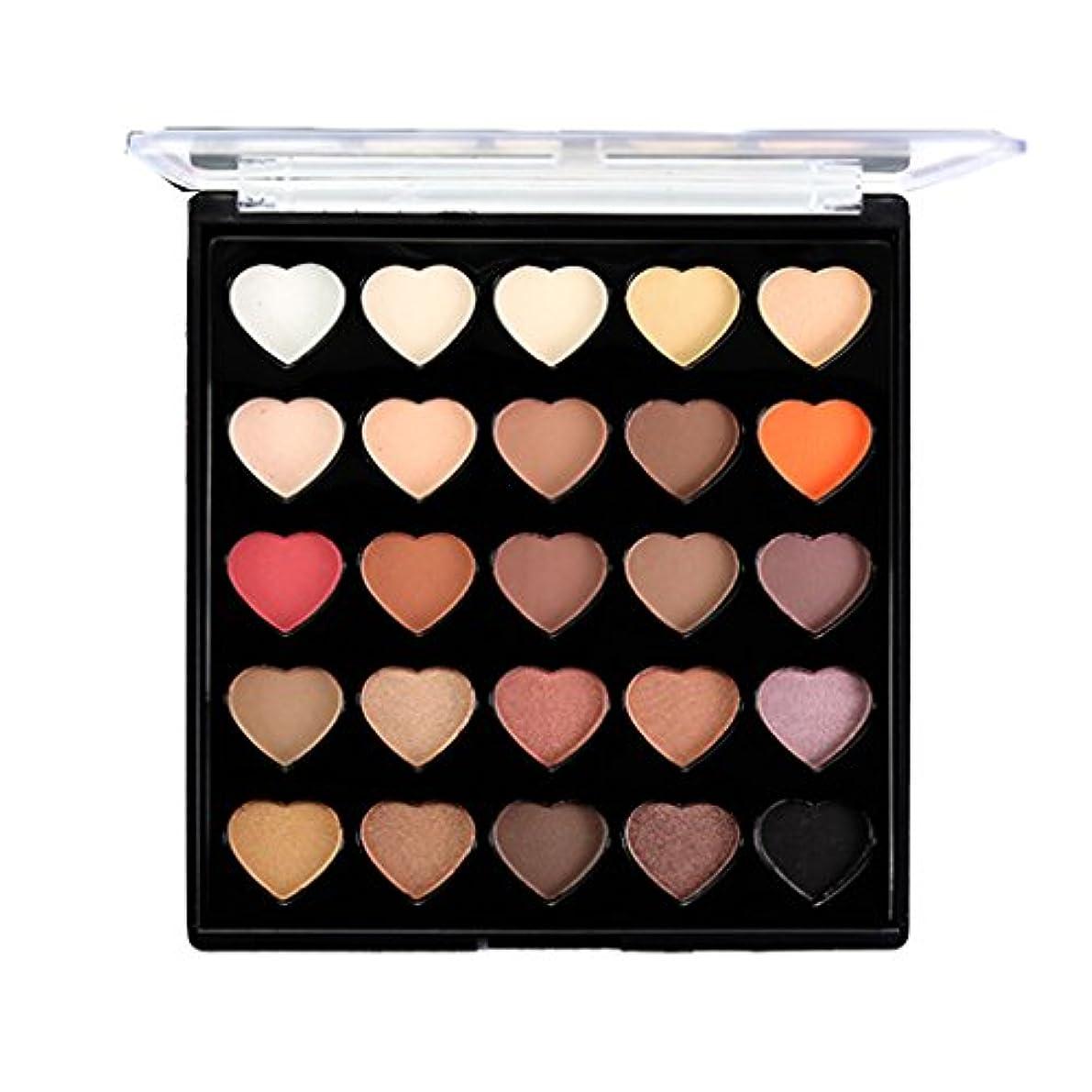 ブローホールあいにく厄介なアイシャドウ パレット 25色 化粧パレット メイクアップ アイメイク 全2種類 - #1