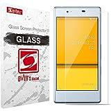 OVER's Qua phone KYV37 ガラスフィルム / 強化ガラス 保護フィルム 私はこれで十分[3D Touch対応 / 硬度9H / 気泡防止]365日保証付き
