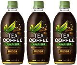 ワンダ TEA COFFEE ブラック×煎茶 525ml×3本