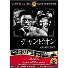 チャンピオン [DVD] FRT-264