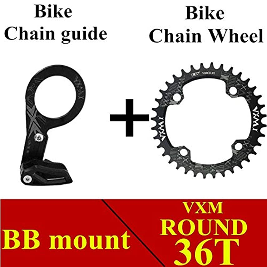 逆適応的何かPropenary - Bicycle Crank & Chainwheel 104BCD 32T/34T/36T/38T Round Narrow Wide Chainring Bike Chain guide protector Bicycle Parts [ BB Black 36T ]