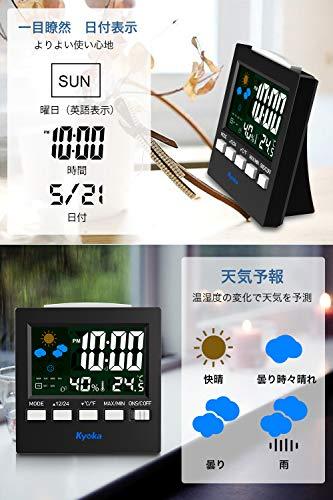 『湿度計 デジタル温湿度計 LCD大画面温湿度計 アラーム 卓上電子温湿度計 ホーム 気象計 音声センサー バックライト機能付き』の3枚目の画像