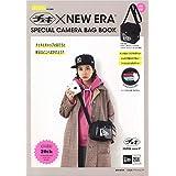 mini特別編集 チェキ×New Era® SPECIAL CAMERA BAG BOOK (e-MOOK 宝島社ブランドムック)