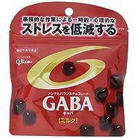 江崎グリコ メンタルバランスチョコレートGABAミルク スタンドパウチ 51g