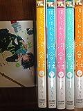 僕らはみんな河合荘 コミック 1-6巻セット (ヤングキング・コミックス)