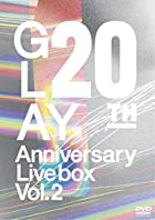 GLAY 20th Anniversary LIVE BOX VOL.2 [DVD](在庫あり。)