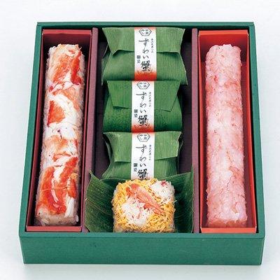 敬老の日 贈り物として|豪華な北陸の幸 ほくほくなたらば蟹、ぷりぷり感のある甘海老、甘いずわい蟹の贅沢な寿司詰合せ|冷凍寿司 笹蒸し寿し・棒寿し2本セット