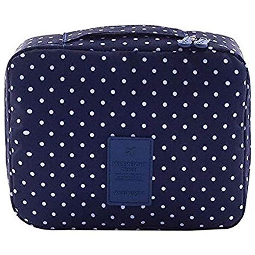 味付け敬謝罪するSemoic 旅行化粧品バッグ印刷多機能ポータブルトイレタリーバッグ化粧品メイクポーチ旅行用のケースオーガナイザー(海軍サークル)