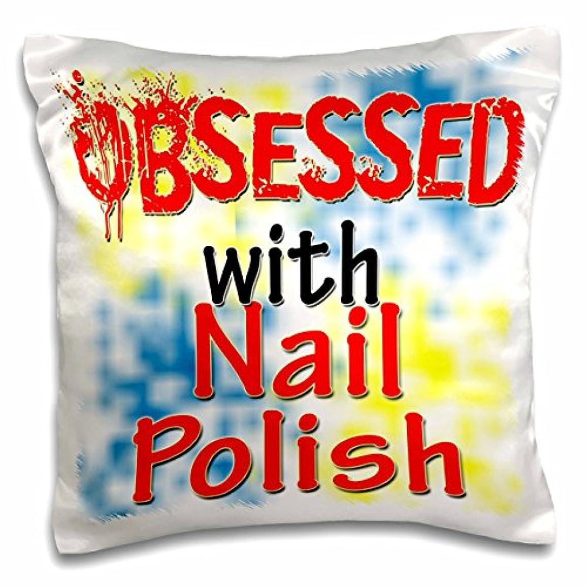 苦努力ヘルメット3droseブロンドDesigns Obsessed with – Obsessed with Nail Polish – 枕ケース 16