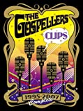 THE GOSPELLERS CLIPS 1995-2007〜COMPLETE〜[KSBL-5853/4][DVD]
