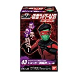 SHODO仮面ライダーVS 結成!悪の軍団! (10個入) 食玩・ガム (仮面ライダー)