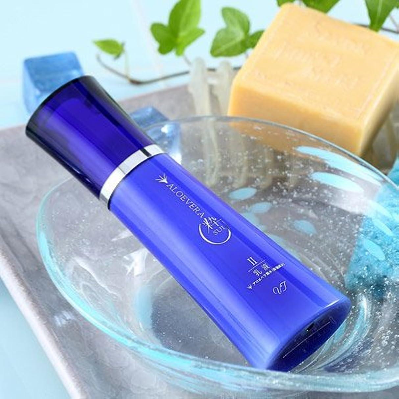 検閲代わって計算可能保湿成分+美肌成分でお肌をさらに美しく アロエベラ粋【SUI】乳液Ⅱ