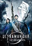 【Amazon.co.jp限定】ウルトラマンオーブ THE ORIGIN SAGA Vol.1 [DVD]