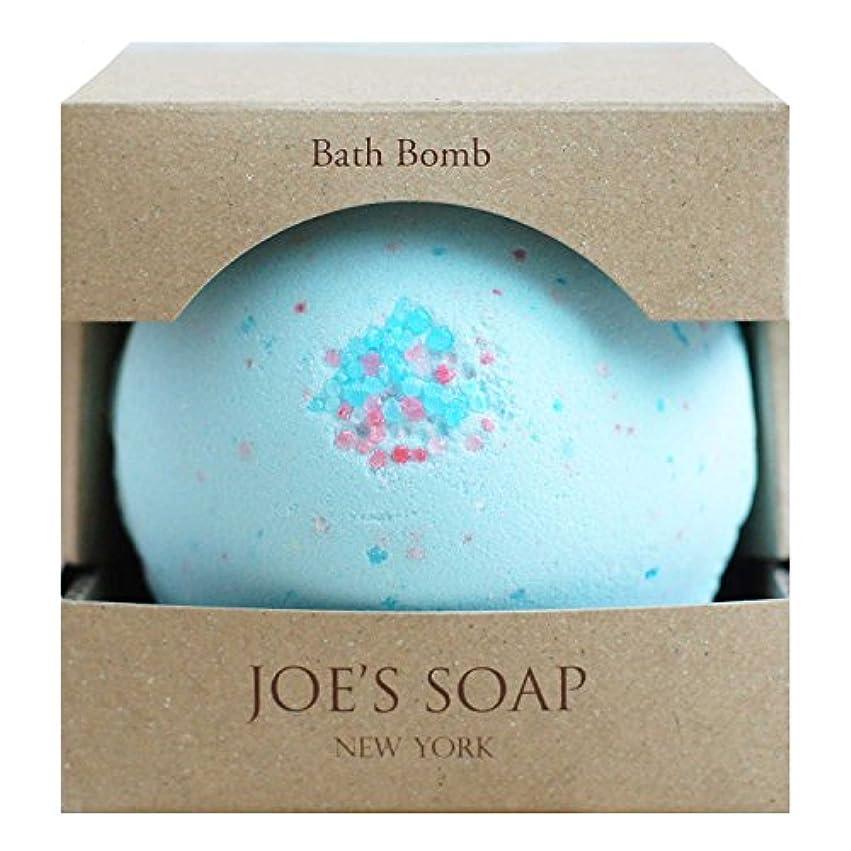 持続するギャロップ偉業JOE'S SOAP ( ジョーズソープ ) バスボム(PARADISE ) バスボール 入浴剤 保湿 ボディケア スキンケア オリーブオイル はちみつ フト プレゼント