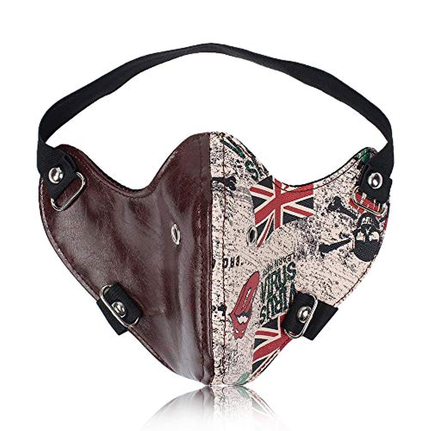 非難する庭園性交新しいパンク防風防塵オートバイトレンドマスク