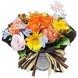 母の日 生花 フラワーギフト プレゼント カーネーション バラ フラワーアレンジメント (カラフル)