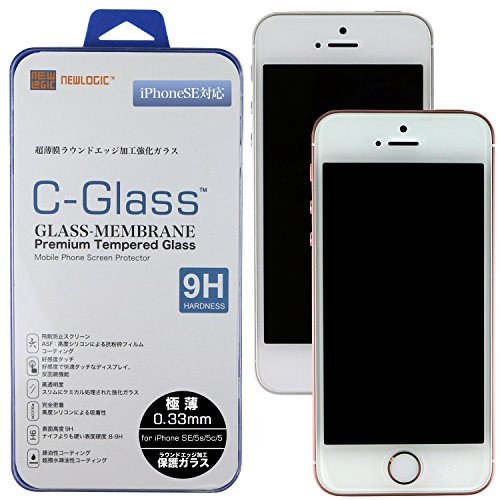 NEWLOGIC 【 iPhoneSE / iPhone5 / iPhone5s / iPhone5c】 C-Glass 0.33 mm 保護ガラス (硬度 9H) 液晶保護 フィルム