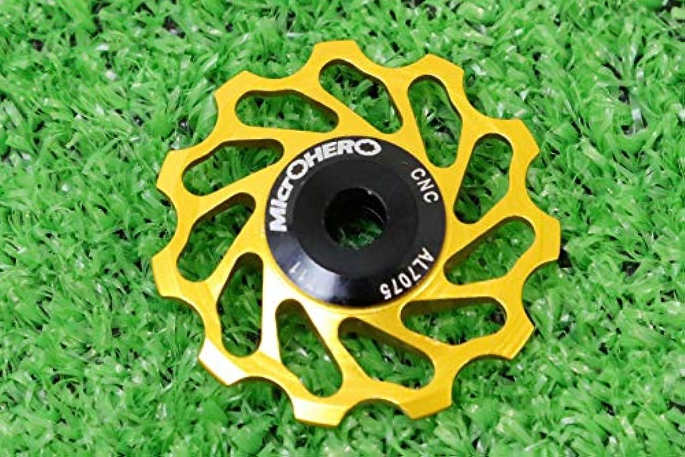 手書き意義購入マイクロヒーロー MicrOHERO セラミックベアリング アルミ プーリー 11T  ゴールド 自転車パーツ