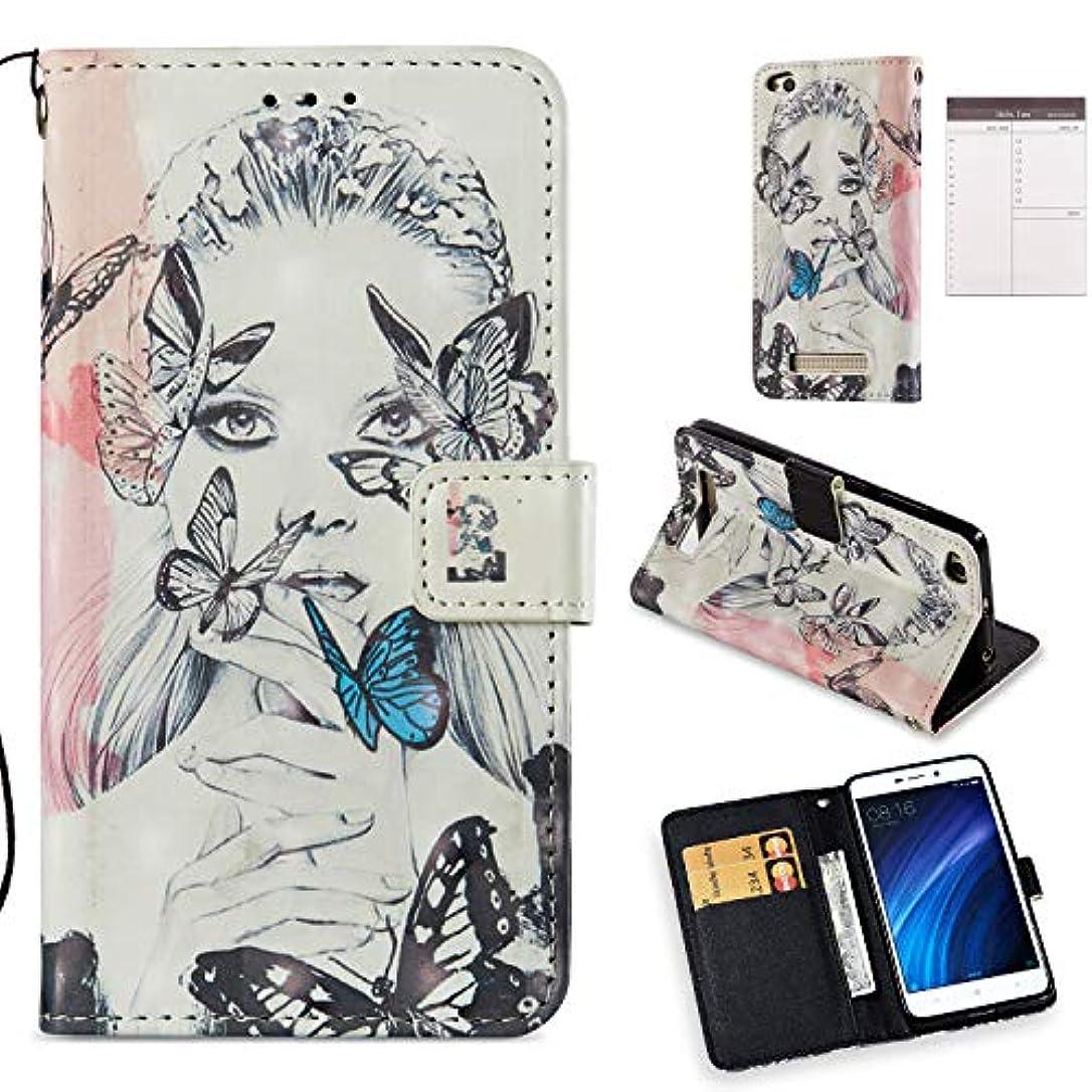 Samsung Galaxy S7 edge ケース 対応 耐摩擦 耐汚れ 全面保護 スマホケース モバイルグッズ 手帳型 ユニセックス 人気 [無料付メモ]