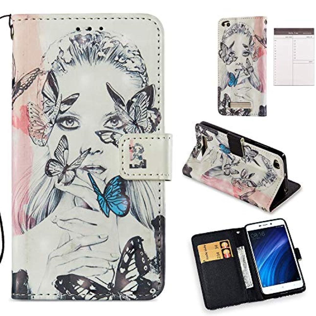 慢性的赤字ラフサムスン ギャラクシー Samsung Galaxy S7 edge ケース 対応 耐摩擦 耐汚れ レザー スマホケース 本革 手帳型 財布 カバー収納 [無料付メモ]