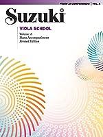 Suzuki Viola School Piano Accompaniments (The Suzuki Method Core Materials)