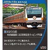 KATO Nゲージ E233系中央線開業130周年ラッピング編成10両セット 【特別企画品】 10-1577 鉄道模型 電車