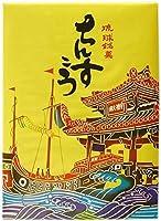 名嘉真製菓 ちんすこう プレーン 28個入り×1箱 | 沖縄旅行 | 沖縄土産 | 沖縄お土産