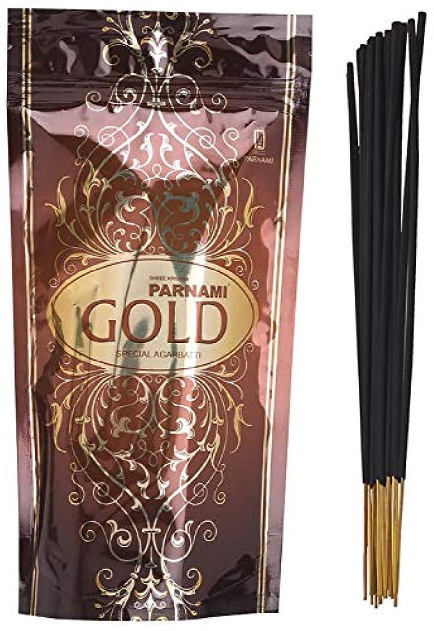 消化器香水音声Parnami Agarbatti Wooden Incense Sticks (16 cm x 4 cm x 4 cm, Black, PA-13)