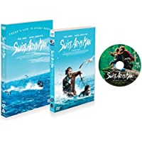 【Amazon.co.jp限定】スイス・アーミー・マン DVD