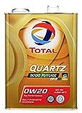 TOTAL ( トタル ) エンジンオイル【QUARTZ 9000 FUTURE GF5】0W-20 4L 188523【HTRC3】