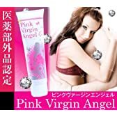 ピンクヴァージンエンジェル 60g 3個セット ※乳首の黒ずみ、股間の黒ずみ、肌のシミ・・・安心してください!