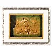 パウル・クレー Paul Klee 「Gateway to Hades」 額装アート作品