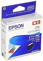 エプソン (EPSON) 純正インクカートリッジ SOR-GY グレー