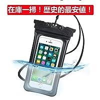 防水ケース スマホ用 IPX8認定 高感度&口笛 携帯防水ケース iPhone X/Xs/XR/8/7/6/6s/Plus/5などの6.3インチ以下のスマホに対応 海 プール 水中撮影 ダイビング 水泳など適用 (ブラック)