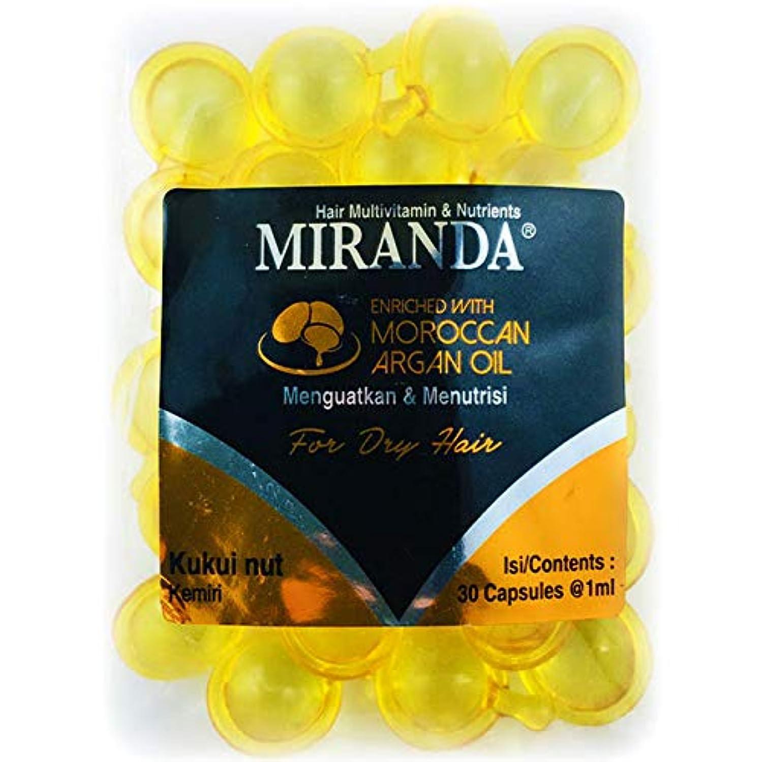 物足りない奨学金関連付けるMIRANDA ミランダ ヘアビタミン 洗い流さないトリートメント 30粒 詰め替え用 (ククイナッツ(イエロー))