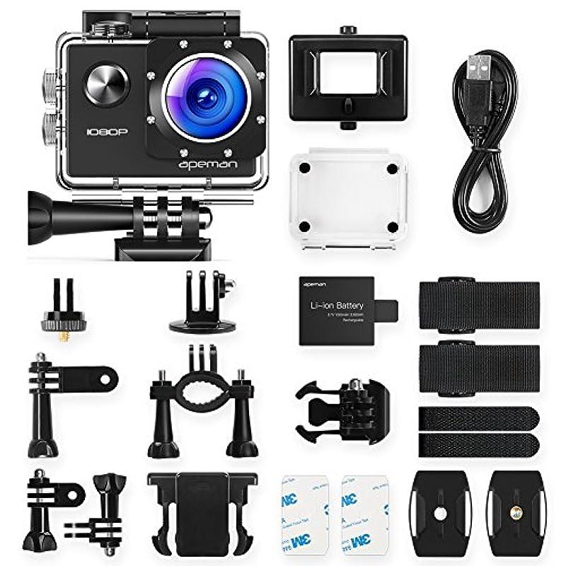APEMAN 액션 카메라 스포츠 카메라 30미터 방수 170도 광각 렌즈 풀HD 1080P고화질 1050mAh전지