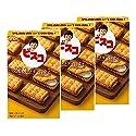 江崎グリコ ビスコ(発酵バター仕立て) 15枚×3個
