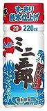 焼酎ミニ五郎 ペットボトル 20度 [ 焼酎 220ml ]