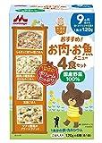 森永 大満足ごはん おすすめ! お肉・お魚メニュー 4食セット(9ヵ月)【国産お肉お野菜100%】