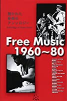 Free Music 1960-80: Anthology of Open Music