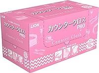 カウンタークロス PRO ピンク 70枚