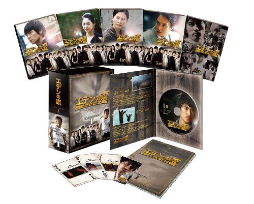 エデンの東[ノーカット版] DVD-BOX1
