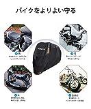 Homwarm バイクカバー 高品質 300D厚手 防水 紫外線防止 盗難防止 収納バッグ付き (XXXL, ブラック) 画像