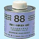 HELM 給水・給湯配管用防食シール剤ヘルメシール88 500gハケ付 88
