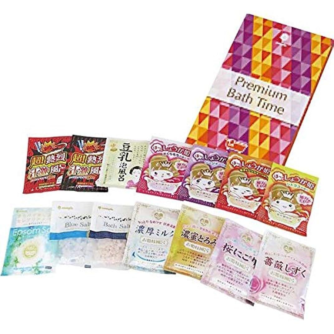 息子胃熟考する日本製 made in japan プレミアムバスタイム 14包入り(化粧箱入) K-2528【まとめ買い12個セット】