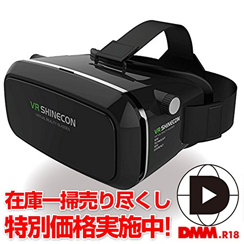 BYBREGAL® 3D SHINECON VRゴーグル <ハコスコDX2互換> 近遠視対応 焦点/瞳孔距離調節可能【私はこれで十分! / 驚きの仮想現実体験入門に!/視角120°】VRアプリ対応 3.5~6インチのスマホに対応(FBA)