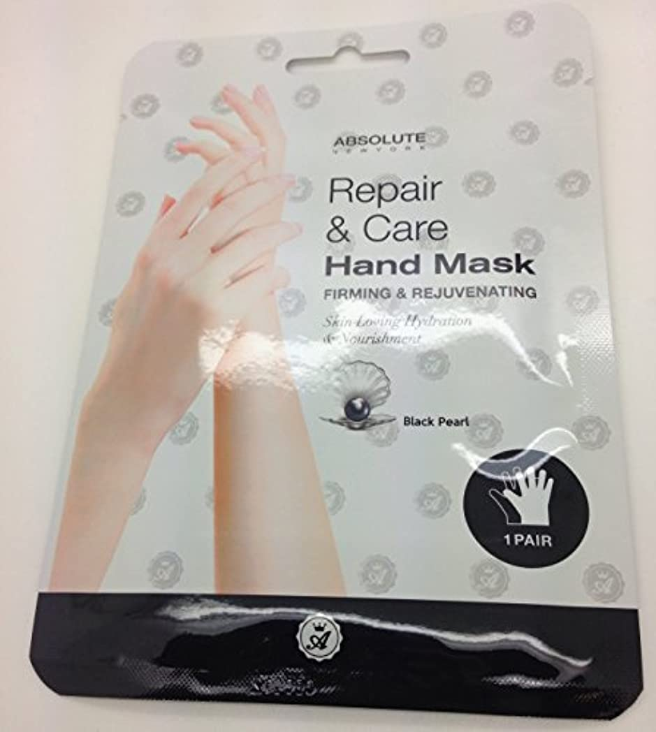 の頭の上十分洋服Absolute Repair & Care Hand Mask - Black Pearl (並行輸入品)